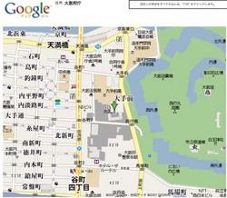 これは便利!グーグルマップ