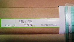 印刷用紙の包装