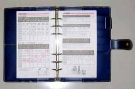 システム手帳タイプの生徒手帳