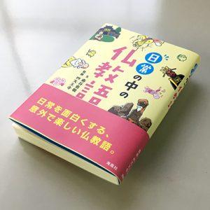 嵩高(かさだか)紙で本の厚みを出す